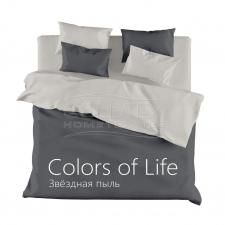Постельное белье однотонное Colors of Life 2-спальное Звездная пыль