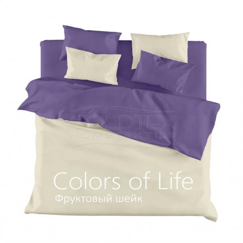 Постельное белье однотонное Colors of Life евро  Фруктовый шейк
