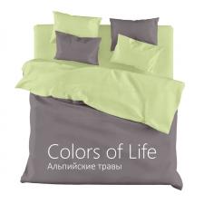 Постельное белье однотонное Colors of Life евро  Альпийские травы