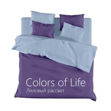 Постельное белье однотонное Colors of Life евро  Лиловый рассвет