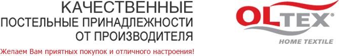 oltex_logo